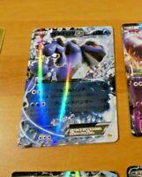 POKEMON JAPANESE CARD RARE HOLO CARTE SEISMITOAD EX Holo 030/131 CP4 JAPAN NM