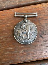 British War Medal To Australian KIA 27th BTN Pte Collins Killed With His Brother