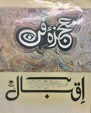 Scarce Publication on Allama Iqbal Poetry by Sadequain,Urdu, Karachi, Pakistan