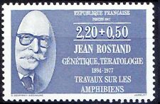 France 1987 MNH, Jean Rostand, Biologist, Cryogenics