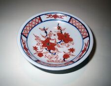 Antique Chinese BLUE And RED FLOWER BOWL - SIGNED