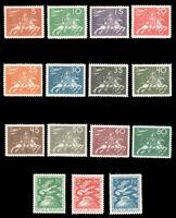 Sweden #213-227 MNH CV$1500.00 1924 UPU SET