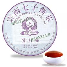 Purple Peacock * 2017 Yunnan Nan Qiao Ripe Pu'er Tea Cake 357g
