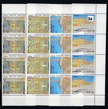 KS 4X SOMALIA - MNH - ARCHITECTURE - 1997 - ITALY