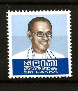 SRI-LANKA  (Y-011)  1974 SG605 15c Bandaranaike VALUE OMITTED MISSING fine UMM