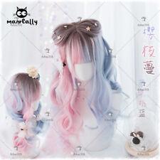 Blue+Pink+Brown Mixed Gradient Kawaii Curly Hair Gothic Mixed Lolita Wig Daily