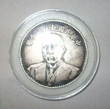 The Republic Of China Peiyang Goverment President Duan Qirui Statue Silver Coin
