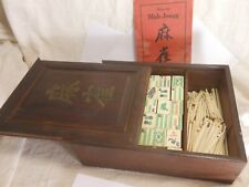 Great 148 Tile Antique Chinese Mah Jong Set In Carved Dovetailed Chest