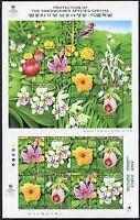 Korea Süd 2000 Naturschutz Blumen Blüten Pflanzen 2077-2080 Kleinbogen MNH