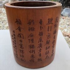 Chinese Bamboo Brush Pot Carved Liu Hai and Toad Calligraphy Poem, Old Estate