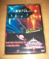 ISAO TOMITA LIVE CONCERT - SOUND CLOUD IN YOKOHAMA 1989 DVD - DOLBY 5.1 SOUND