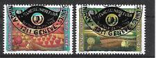 Onu-ginebra/pinturas-kumpf MiNr 267/68 o ersttagstempel