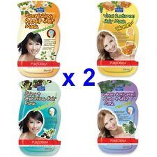 [PUREDERM] Hair Mask Treatment SET: 8 Pack/Honey, Chamomile, TeaTree, Jojoba Oil