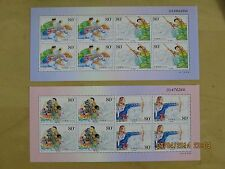 CHINA 2003-16 Mini S/S Minority Nationalities stamps Sport