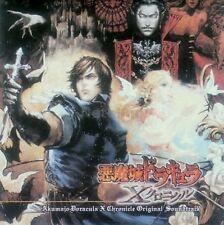 NEW 0921-2 2 CD Akumajo Castlevania The Dracula X Chronicles MUSIC SOUNDTRACK