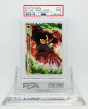 POKEMON HEARTGOLD SOULSILVER HO-OH LEGEND TOP 111/123 HOLO PSA 9 MINT #28343649