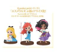 Disney Characters Q posket petit Alice Ariel Esmeralda all 3 set BANPRESTO JAPAN