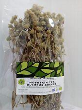 Olympus Mountain Tea Organic Greek herb Sideritis raeseri 40g x 10 pieces!!