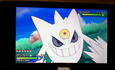 Shiny Mega Gengar★ 6IV   ★ Pokemon Ultra Sonne / Mond ★ JPN