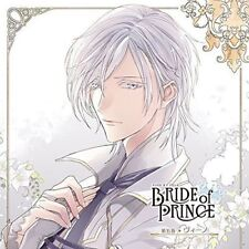 [CD] BRIDE of PRINCE Vol.5 NEW from Japan