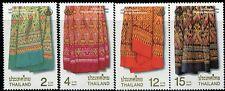 THAILAND STAMP 1999 THAI HERITAGE CONSERVATION DAY THAI SILK 4v MNH