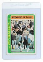WALTER PAYTON 1978 TOPPS Chicago BEARS NFL Football CARD #3 Sweetness Highlights