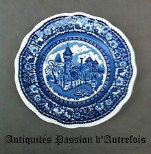 B20150482 - Assiette polylobée de 21 cm en faïence de Maestricht - P.Regout