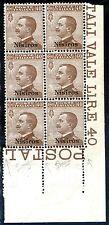 Colonie Italiane Egeo 1912 Nisiros n. 6 ** blocco di 6 - varietà (m1313)