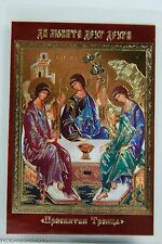 Christianity Orthodox Icon Holy Trinity With A Pray Святая Троица Икона 6Х9Cm