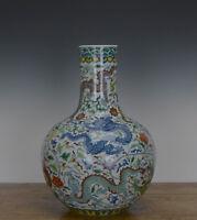 Fine Chinese Doucai Color 9 Dragon Globular Porcelain Vase