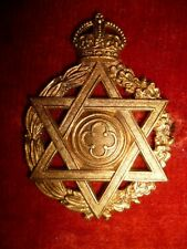 Royal Army (Jewish) Chaplain's Department KC Bronze OSD Cap Badge, WW2 era