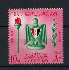 Egitto 1961 SG # 679 VITTORIA giorno MNH # 19851