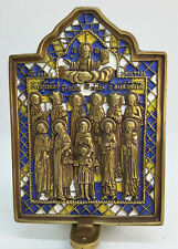 Russian orthodox bronze icon. Selected Saints. Enameled.