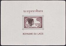 LAOS Bloc N°17** Laotienne, TB, 1951-1952 Souvenir Sheet Laotian woman MNH