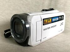 JVC Digital Video Camera - GZ-R70 White Bought in Japan - Water proof