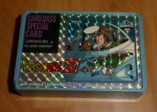DRAGON BALL Z DBZ CARDDASS BOX SPECIAL CARD CARTE UR MADE IN JAPAN 1991 ** #002