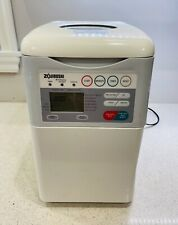 Zojirushi Bread Maker model BBCC-S15 Bread Machine #2 Homemade Loaf Automatic.