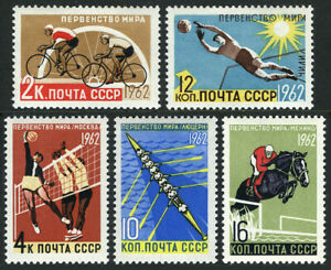 Russia 2603-2607,MNH.Intl.Sports Championships.Bicyclists,Volleyball,Soccer,1962