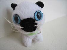 Artlist Collection The Cat Plush Stuffed ~Himalayan
