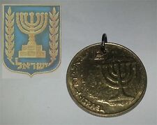 judaika - rare Pendant with symbol of the State of Israel; gold color; ~22mm