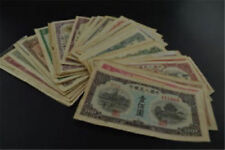 Collection of 60 PCS China's first set of RMB paper money bank currency#888888