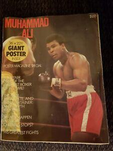 MUHAMMAD ALI 1975 boxing poster /  magazine 36 x 22 RARE *EXCELLENT CONDITION*