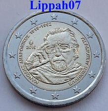 Griekenland speciale 2 euro 2019 Manolis Andronikos UNC