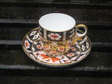 ROYAL CROWN DERBY CUP & SAUCER PATTERN 2451 TRADITIONAL IMARI LATE 19TH CENTURY