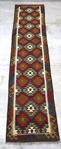 Original Afghan Handmade Brown Rust Wool Kilim XXL Long Hall Runner Rug 88x402cm