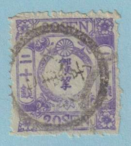 JAPAN 38  USED - NO FAULTS EXTRA FINE!