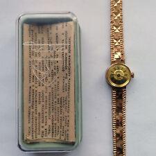 NEW! Classic Chaika 17 Jewels Soviet Ladies Wrist watch. USSR Gold Plated NOS!