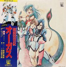 ♪OST ORGUSS LP w/OBI Insert DRUM BREAKS Sample JAPAN ANIME Kentaro Haneda LISTEN