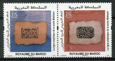 Morocco 2018 MNH Makhzan Postal Services 2v Se-tenant Set Stamps