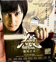 Garo: Makai no Hana (Chapter 1 - 25 End) ~ All Region ~ Brand New & Seal ~
